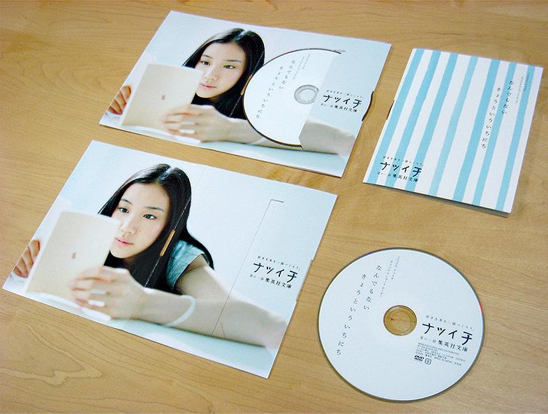 n2006_dvd