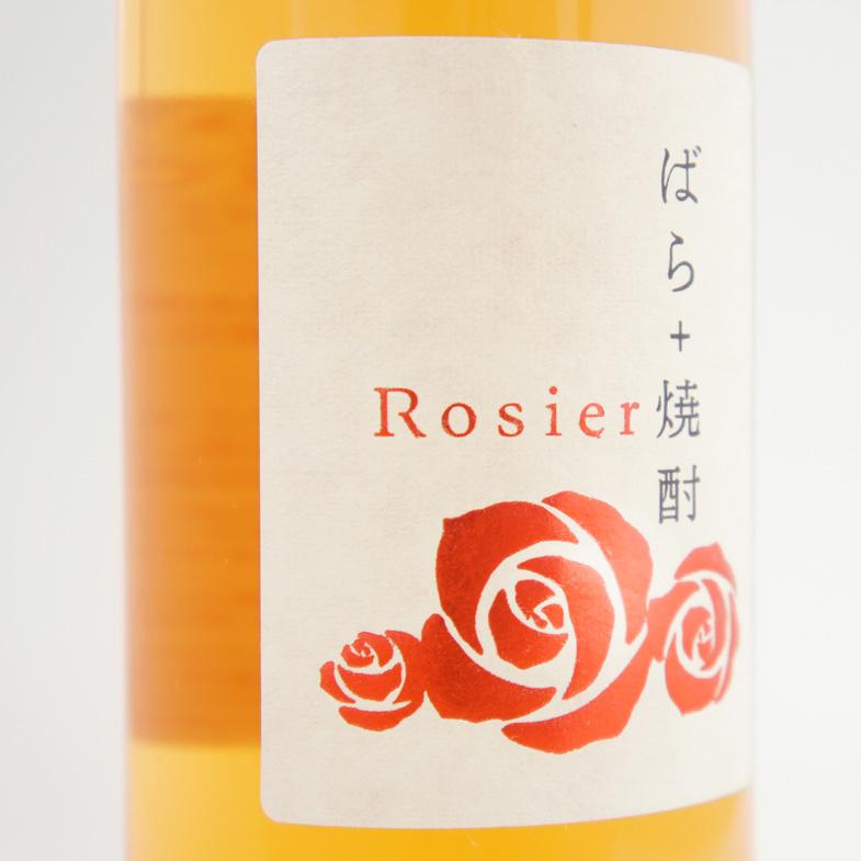 rosier2