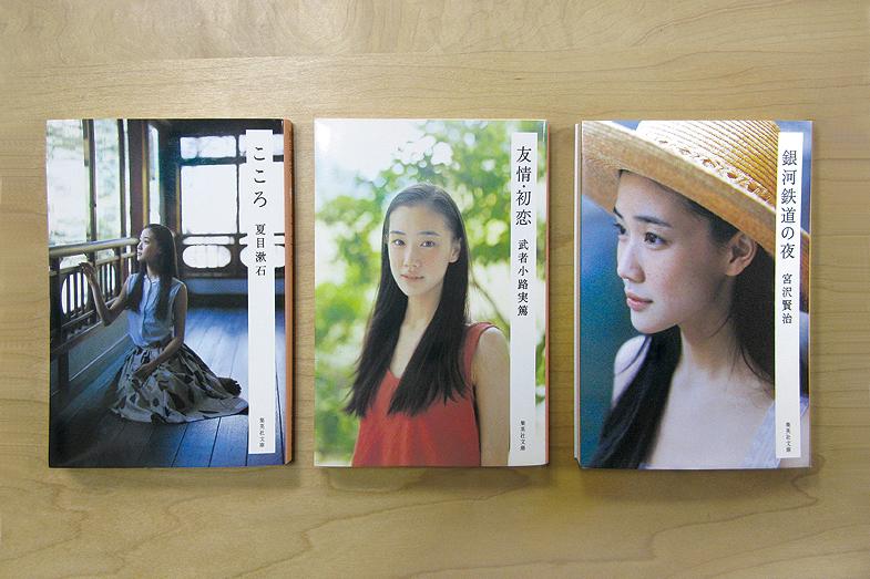natsuichi_limited