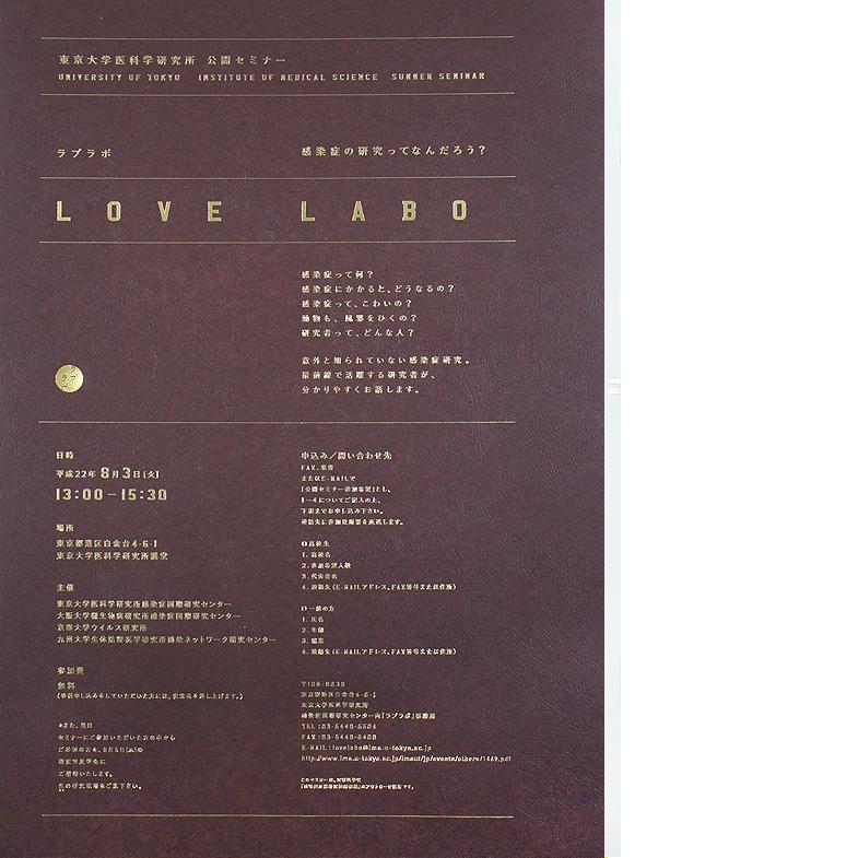 LL 2010