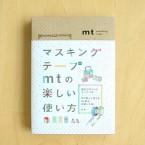 mtb_2_tn