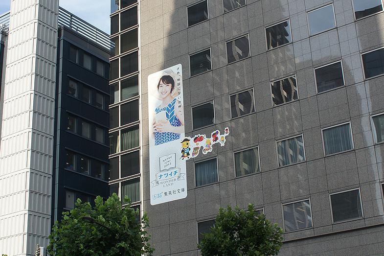 n2012_ビル壁