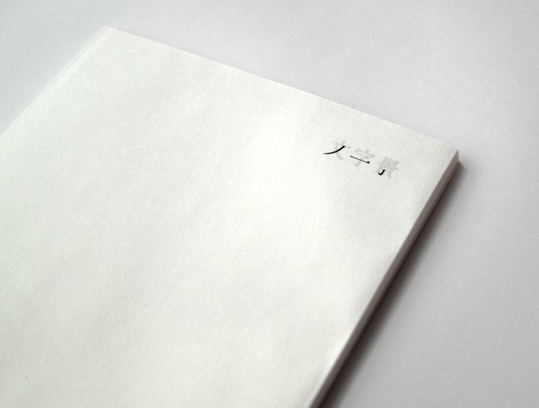 17835a cover_調整_785