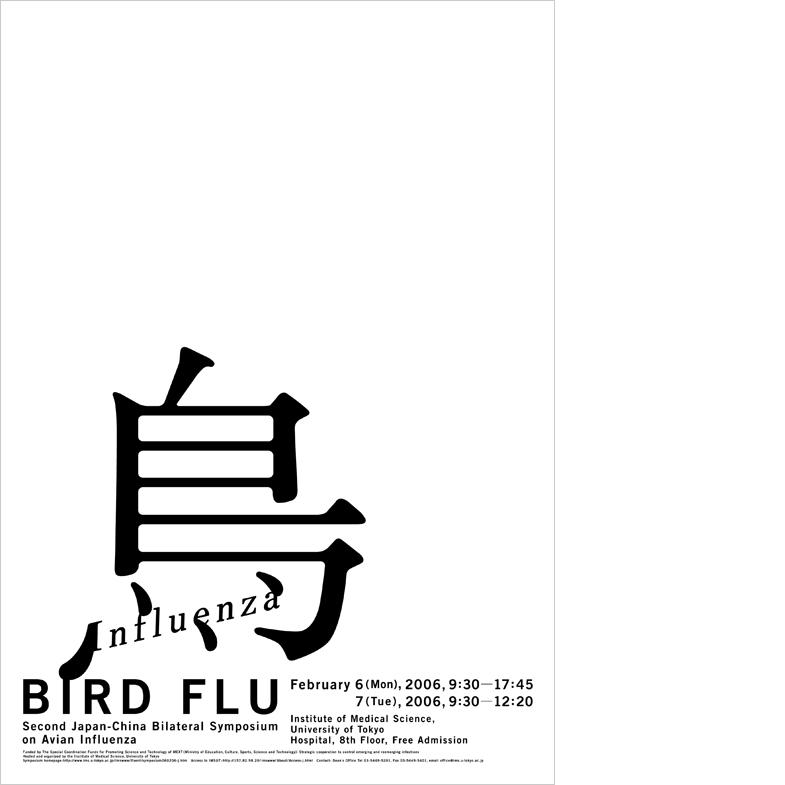 BIRD FLU-1_785