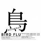 BIRD FLU-tn