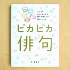 haiku_tn