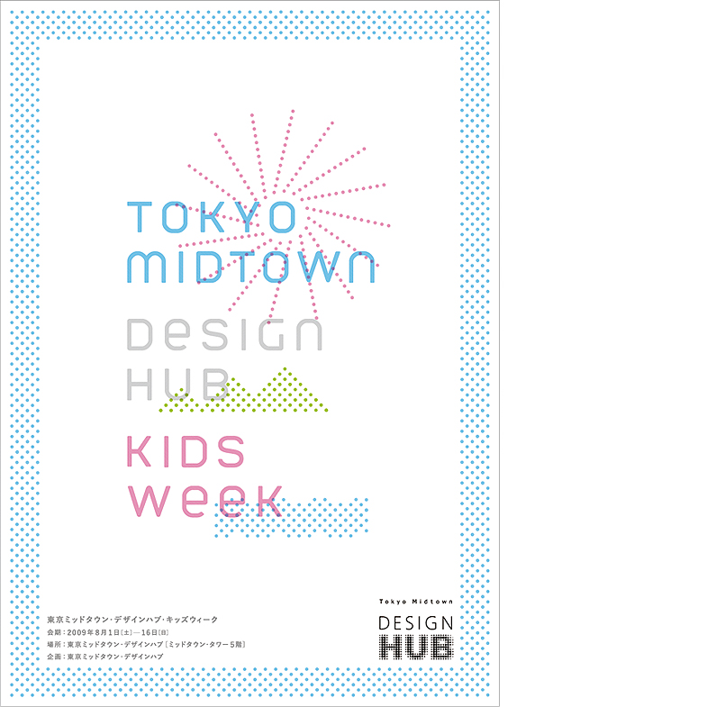 kidsweek_2