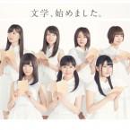 natsuichi2013_tn
