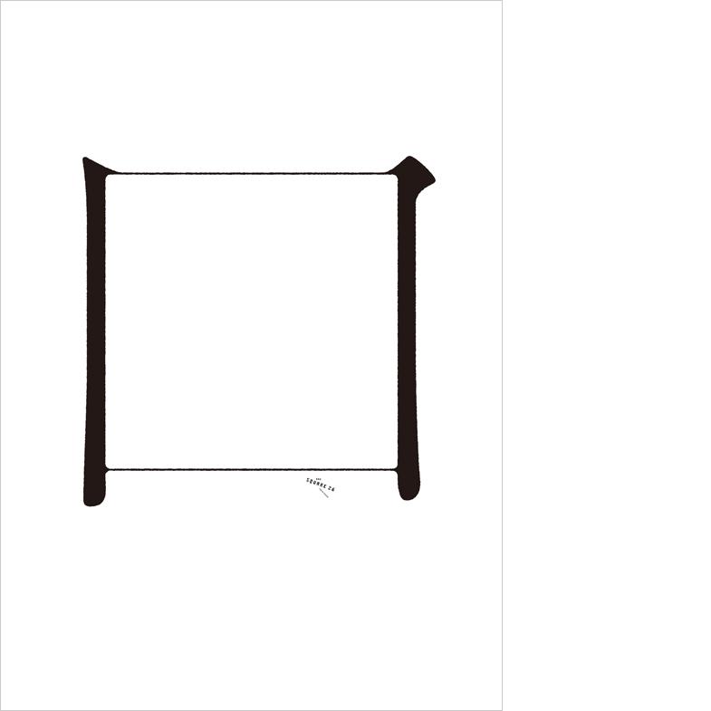 square26_C_785