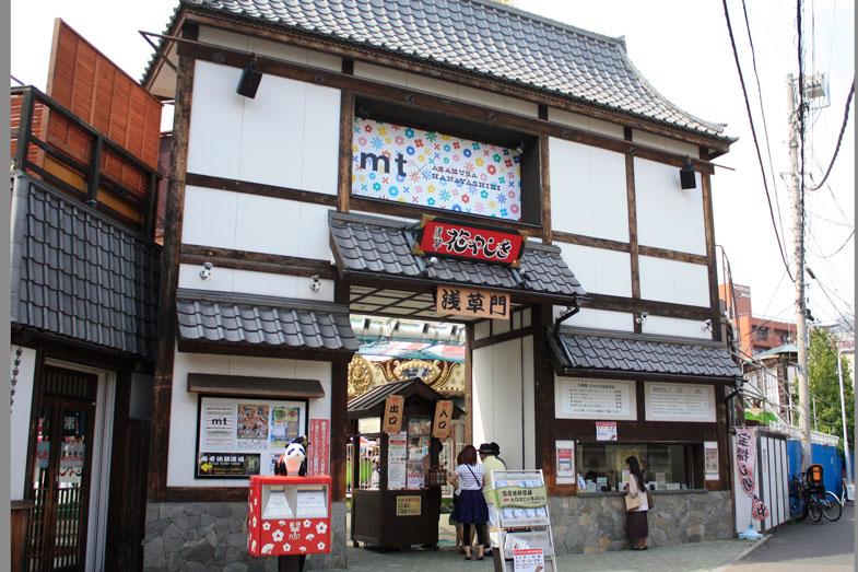hanayashiki_1