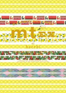 hacchiB3